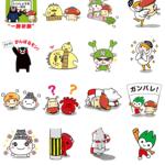 【限定スタンプ】ドコモダケ×ご当地キャラ 2014年2月17日(月)まで