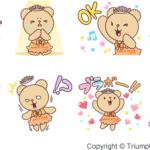 【限定スタンプ】アモベア(アモスタイル公式キャラクター)2014年2月17日(月)まで