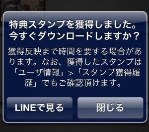 20140127-135807.jpg