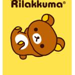 【着せ替え】リラックマ