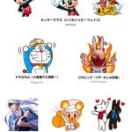 【新作スタンプ】ミッキーマウス、ドラえもん、ウサビッチ、薄桜鬼、倖田クマ、リサとガスパール Part2