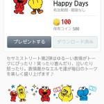 【LINEスタンプ】セサミストリート★Happy Days