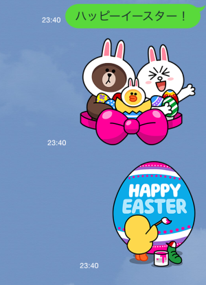 LINE Characters Happy Easter(LINE)