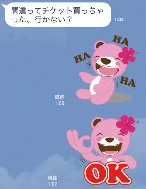 台湾:Taianmu Bear
