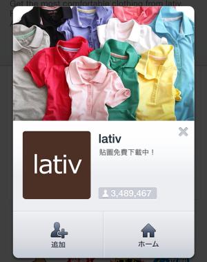 Lativ bear(Lativ)