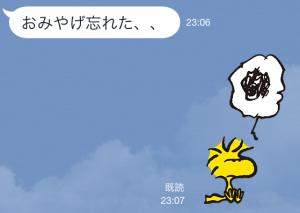 IMG_2464