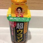【LINEスタンププレゼント】限定シリアルナンバー公開(ザッケローニ監督、ミッキー、壇蜜)