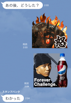 桃太郎「Episode.ZERO」篇