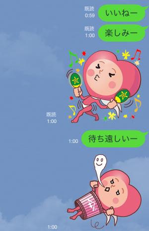 ヤマサハートマン(ヤマサ)