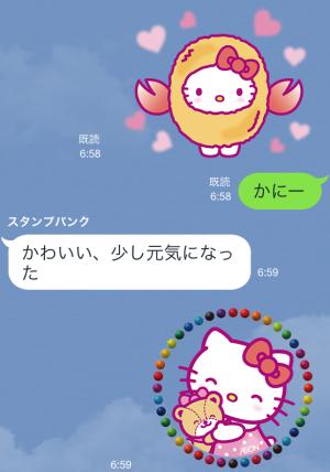 イオン40周年記念ハローキティ限定スタンプ(イオン)