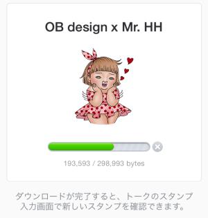 OB design x Mr.HH(OB design)