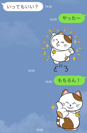 まねっきー♪(カラオケ本舗)