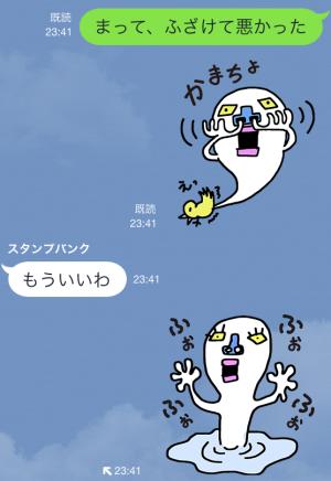 にょろりんパ(アイシティ)