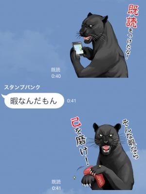 攻メノ黒ヒョウ(UCC上島珈琲)