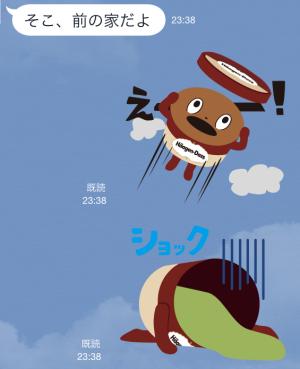 ダッツくんと仲間たち(ハーゲンダッツ)