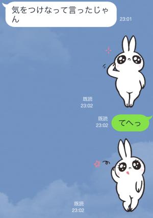 夏のセンバツうさぎたん(資生堂)