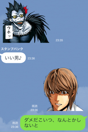 DEATH NOTE(LINEマンガ)