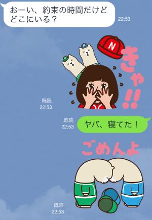 日本生命セ・パ交流戦 セカパカくん(日本生命)