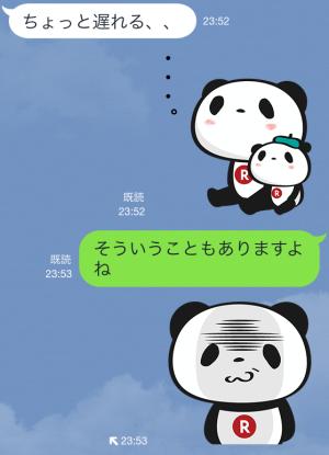 お買いものパンダ(楽天市場)