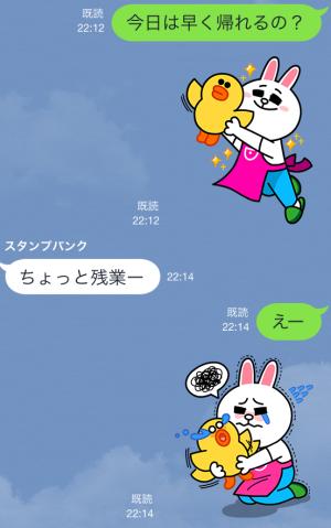 【限定LINEスタンプ】コニーの育児あるあるスタンプ♪(LINE)
