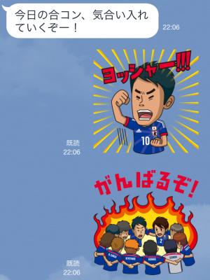 【限定LINEスタンプ】みんなで応援しよう!『円陣』スタンプ(アディダスジャパン)