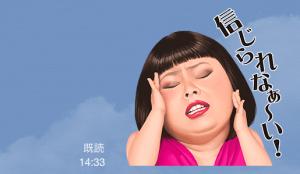 ラウンドワン×よしもと芸人★第2弾★