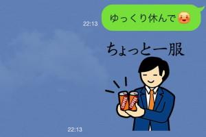 IMG_6878