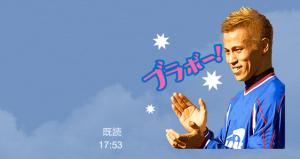 アクエリアス×本田圭佑(アクエリアス)