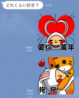 【海外限定LINEスタンプ:台湾】When Tiger met Flash Bunny(ASAP Deals)