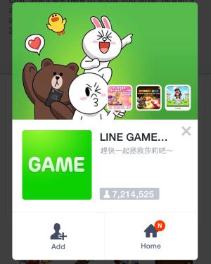 【海外限定LINEスタンプ:台湾】Love Taiwan Special(LINE)