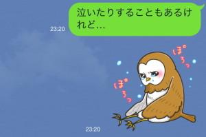 IMG_7058
