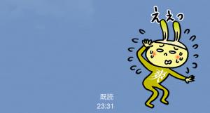 【限定LINEスタンプ】爽健美茶 ボタニカルフレンズ パート1(日本コカ・コーラ㈱)