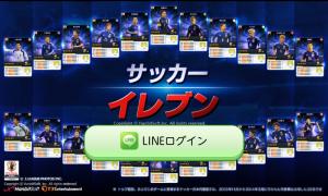 Screenshot_2014-07-02-06-27-47