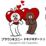 【新作スタンプ】ブラウン&コニードキドキデート、妖怪ウォッチ、恋するクロミなど6種類!!