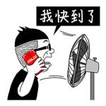 【海外限定スタンプ】ASUS x ダンカン:Zenになれ、自分らしくいよう(台湾) スタンプ(2014年08月08 日まで)