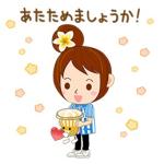 【隠しスタンプ】ウチカフェフラッペとあきこちゃん♪  スタンプ(2014年08月11日まで)