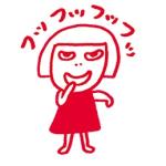 【隠しスタンプ】ルミネのルミ姉 スタンプ(2014 年08月11日まで)