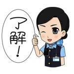 【隠しスタンプ】ANAスタンプ第3弾!  スタンプ(2014年08月28日まで)