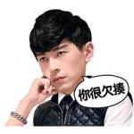 【海外限定スタンプ】You Light Up My Star(台湾) スタンプ(2014年12月30日まで)
