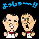 【新作スタンプ】ブラックマヨネーズ スタンプ