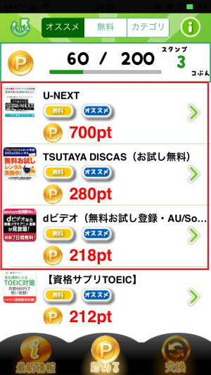 【緊急限定キャンペーン】2000円分以上のギフトコードがもらえて、しかも映画が見放題!!