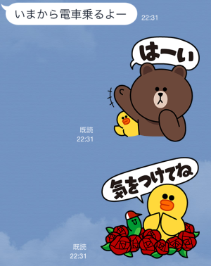 おしゃべり大好き!LINEキャラクターズⅡ スタンプ