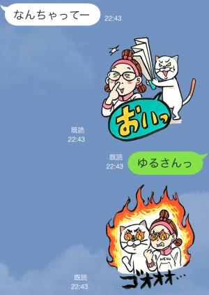 ヨシ子xマーガレット♪夢のコラボVer. スタンプ