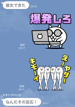 【隠しスタンプ】にゃんこ大戦争 スタンプ(2014年11月07日まで)