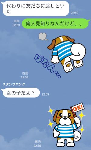 【限定スタンプ】ふくちゃんスタンプ スタンプ(2014年09月15日まで)