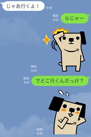 【限定スタンプ】ポチ スタンプ(2014年09月15日まで)