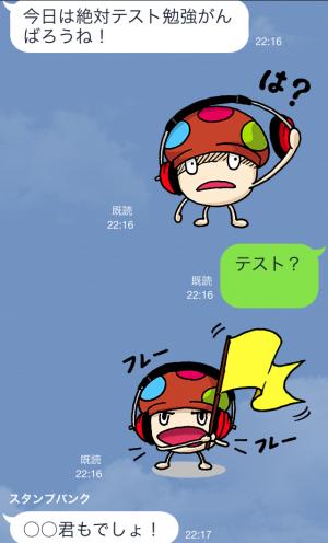 【限定スタンプ】DJダケ スタンプ(2014年09月22日まで)