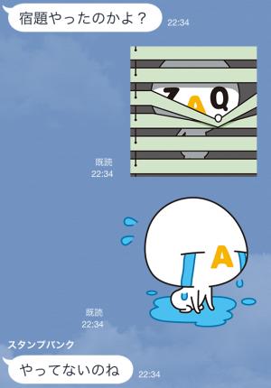 【限定スタンプ】ざっくぅ スタンプ(2014年09月22日まで)