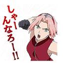 【新作スタンプ】NARUTO-ナルト- 疾風伝 スタンプ