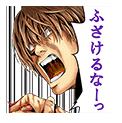 DEATH NOTE スタンプ